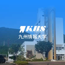 Japanese Language School of KIIS