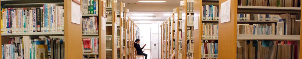 九州情報大学附属図書館