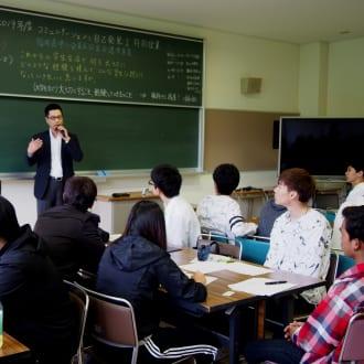 「コミュニケーションと自己発見Ⅰ」福岡県中小企業家同友会連携事業