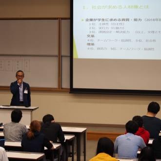 「コミュニケーションと自己発見Ⅱ」福岡県中小企業家同友会連携事業